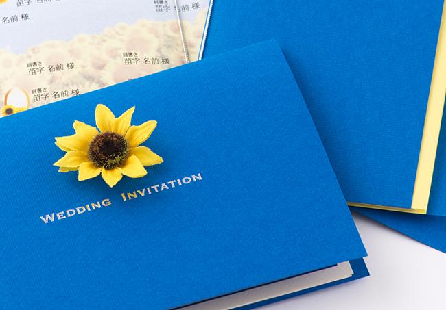 ひまわり招待状 夏結婚式で大人気!