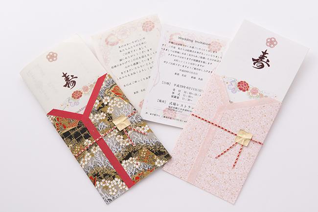 和風の結婚式招待状セット 着物シリーズ02