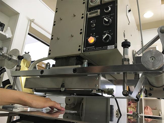 箔押し印刷の機器