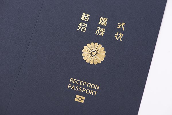パスポート台紙紺