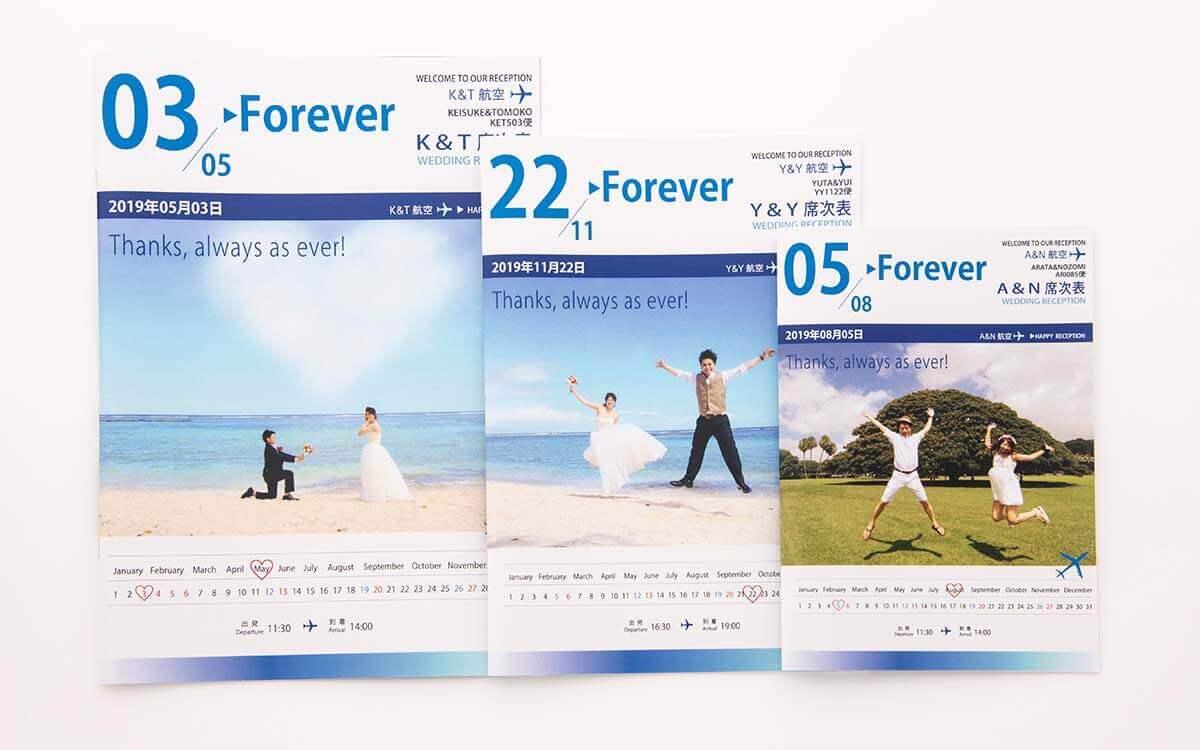 オリジナルデザインが制作できるチケット風の結婚式招待状