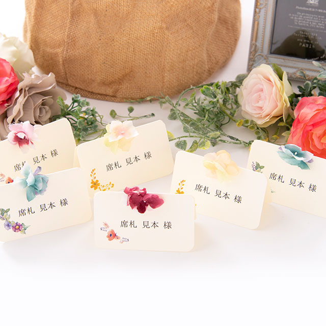 flowers-namecard