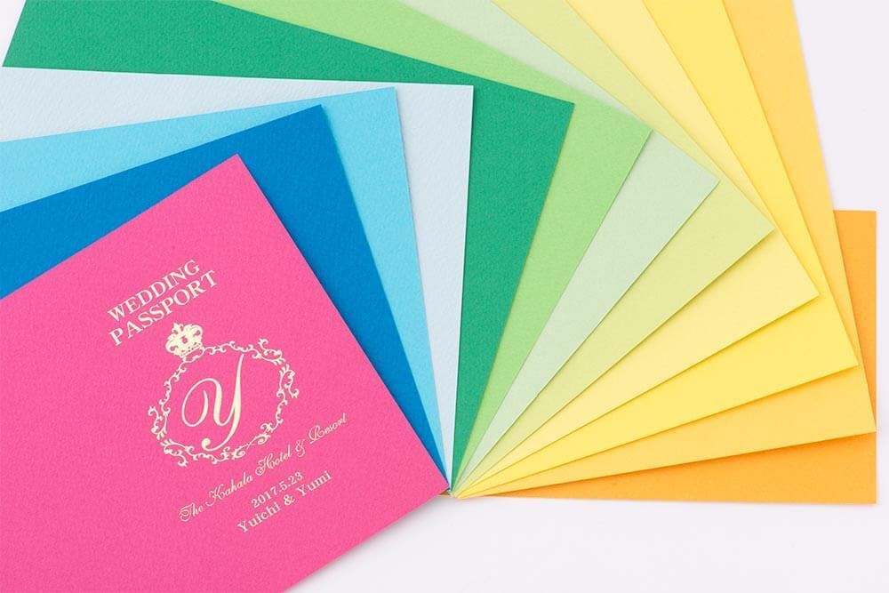 カラーパスポート風招待状のイメージカット