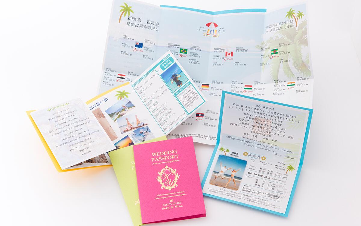 オリジナルパスポート席次表