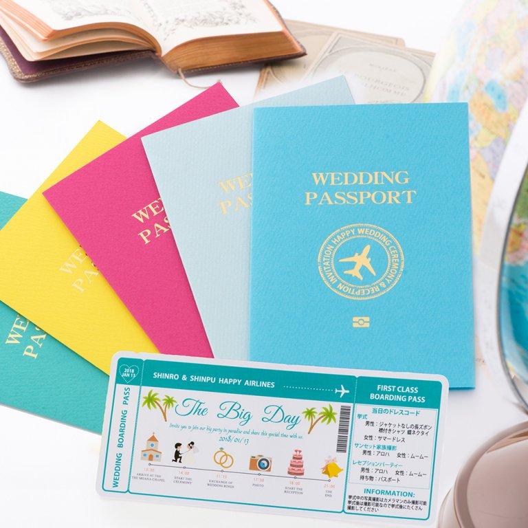 originaldesign_boarding_invitationcard