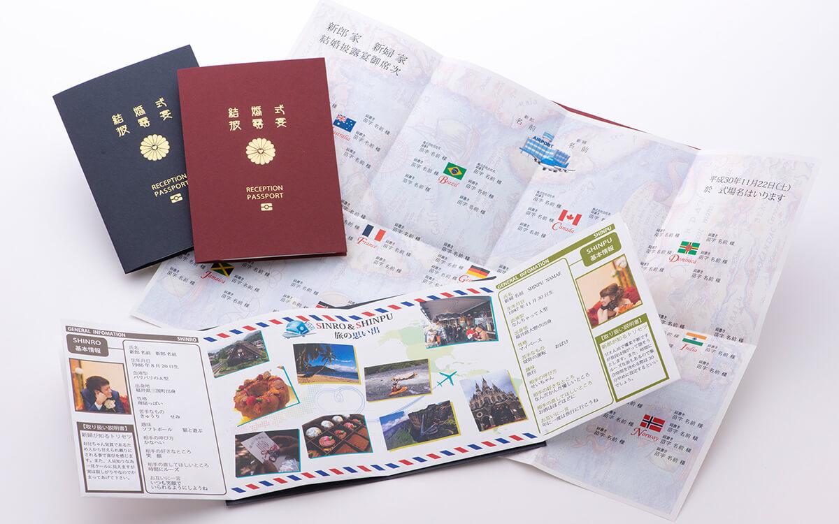 定番パスポート風席次表