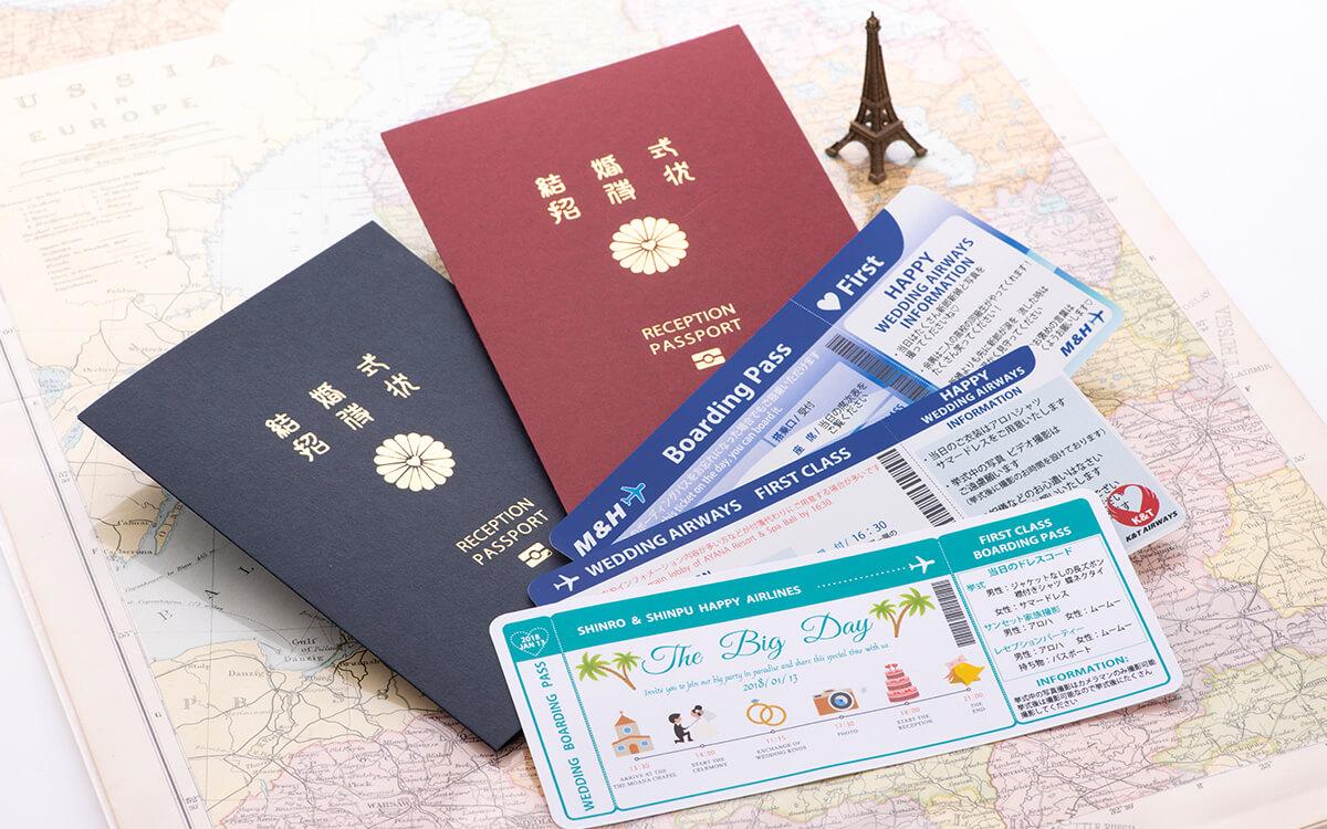 定番パスポート風アイテムボーディングパス付き