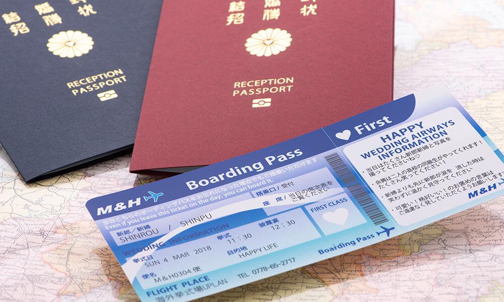 パスポート風招待状とボーディングパス風