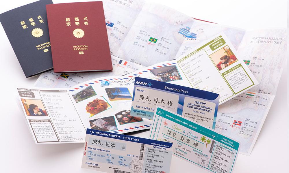 パスポート風招待状セット