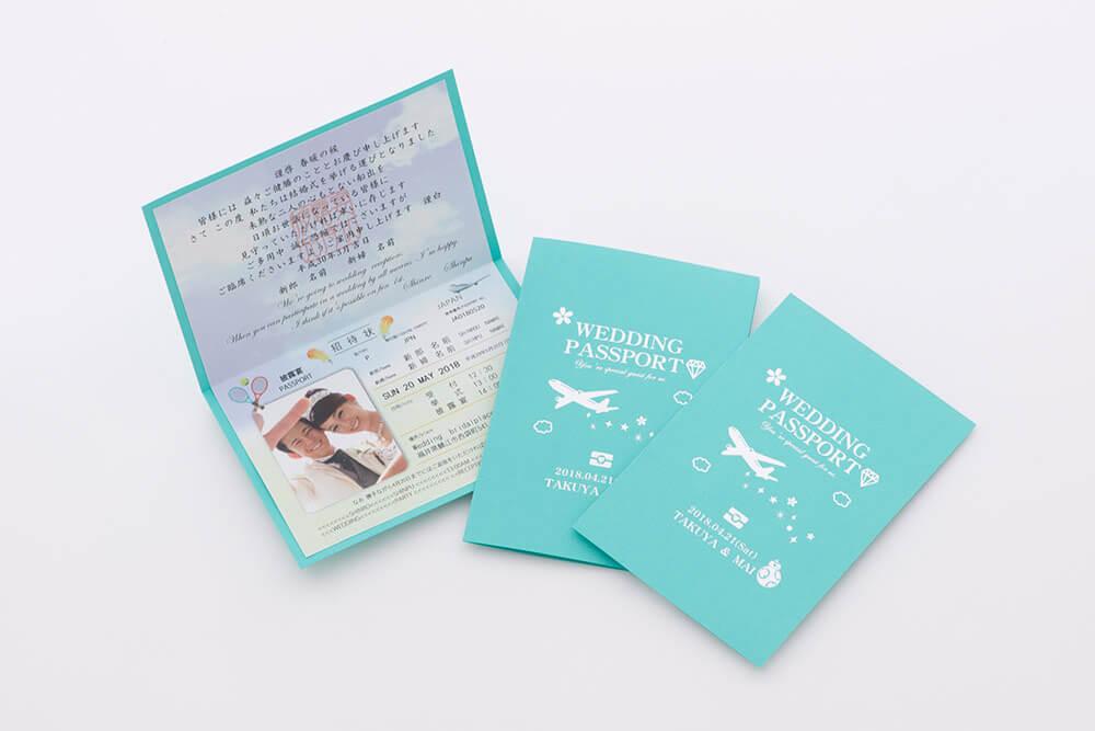 ティファニーカラーパスポートの写真例