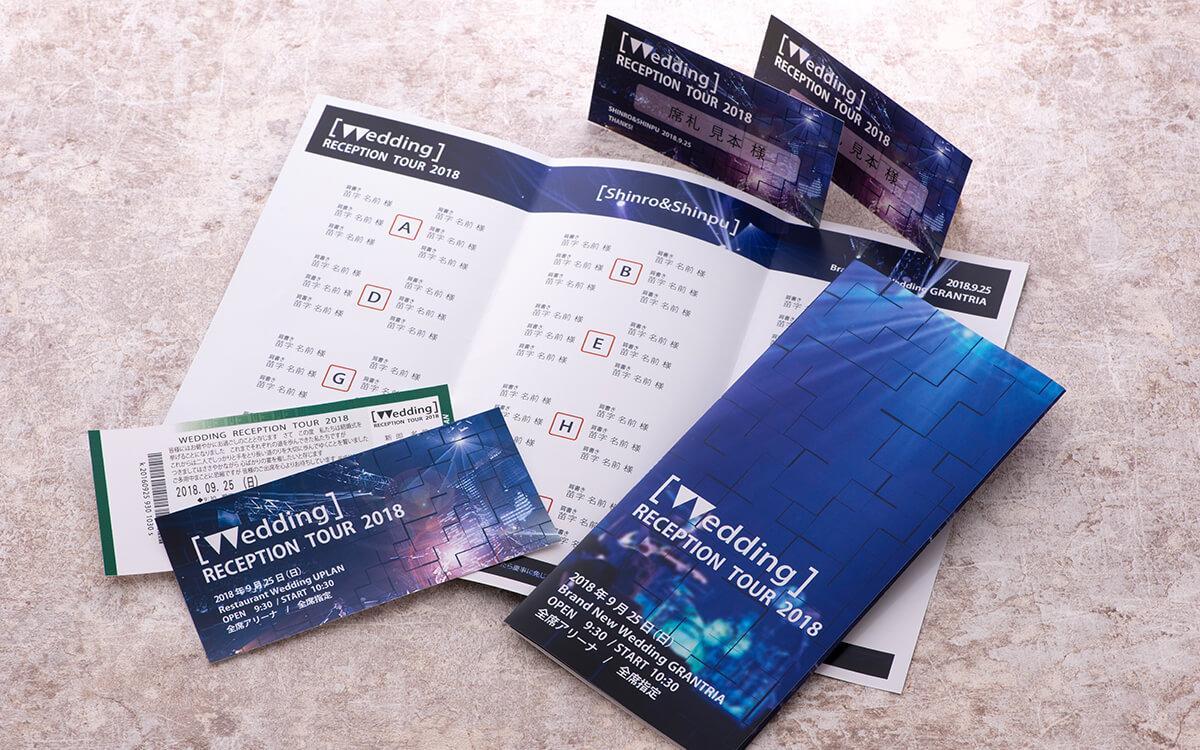 音楽好き結婚式席次表と招待状(フェス婚・オリジナルパンフレットとチケット招待状)