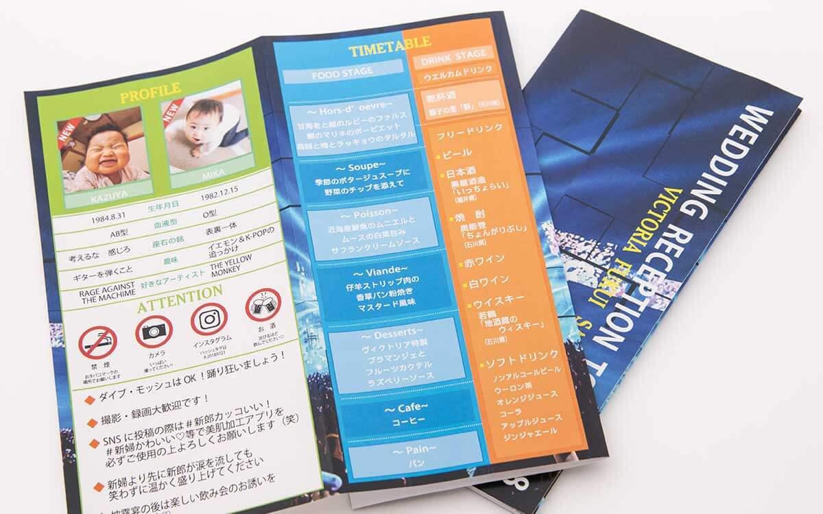 コンサートチケット風席次表-2