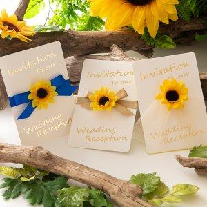 white-himawari-invitation