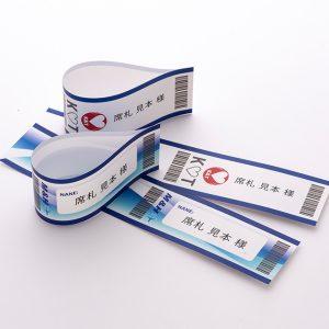 baggagetag-namecard