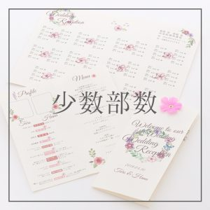 flowers-reception_few
