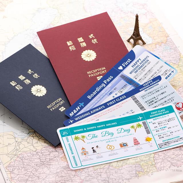 passport-styl_boarding_invitationcard