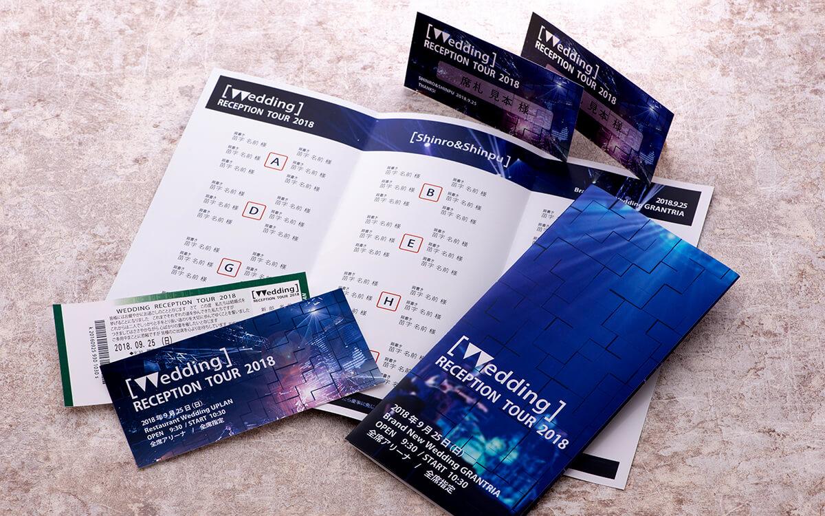 コンサートチケット風招待状セットのイメージ