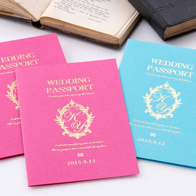 【結婚式招待状】オリジナルデザインのパスポート風招待状【セミオーダー】