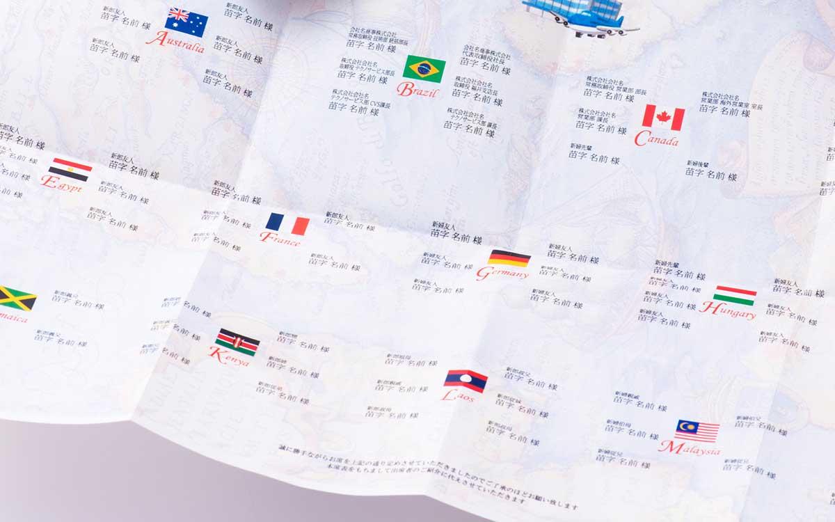 カラーパスポート風席次表