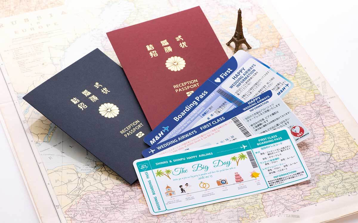 パスポート風 搭乗券風 招待状のセット