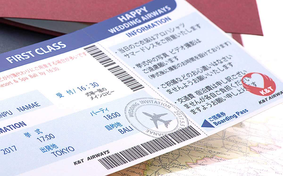 搭乗券風チケットの詳細