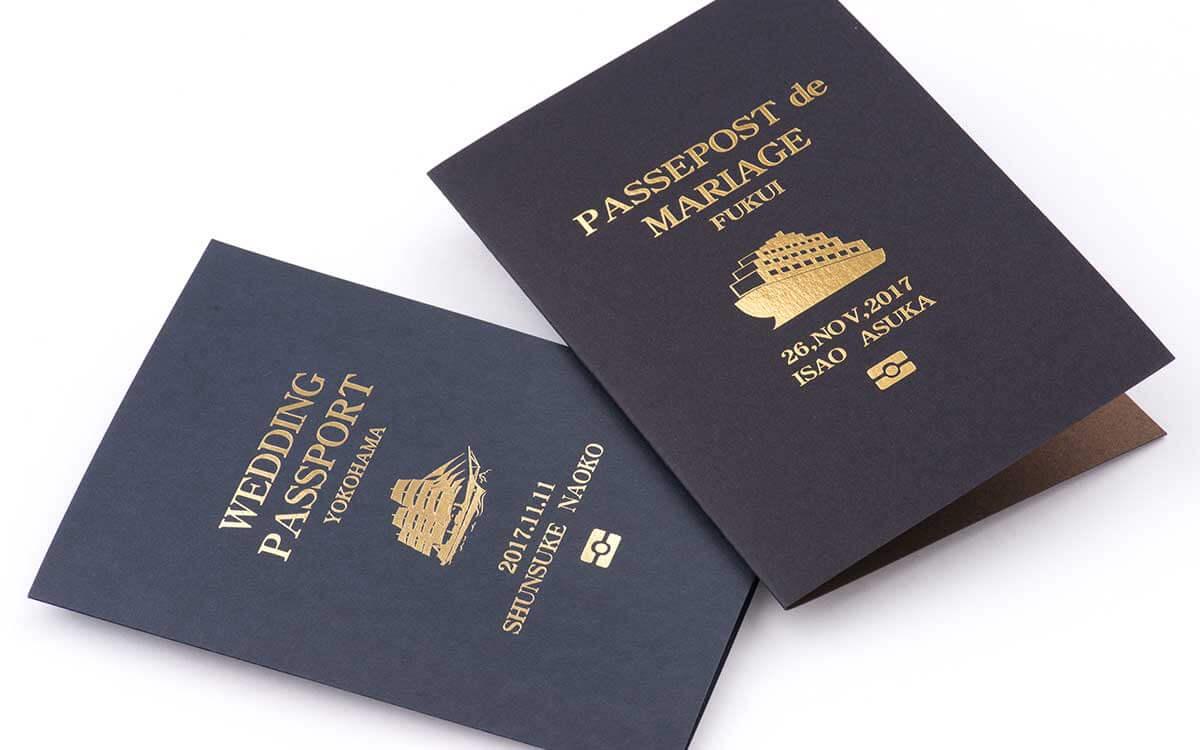 パスポート風招待状 オリジナルエンブレム
