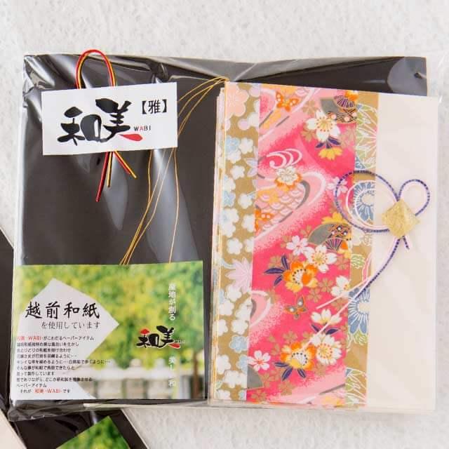 【結婚式招待状和風】手作りキット