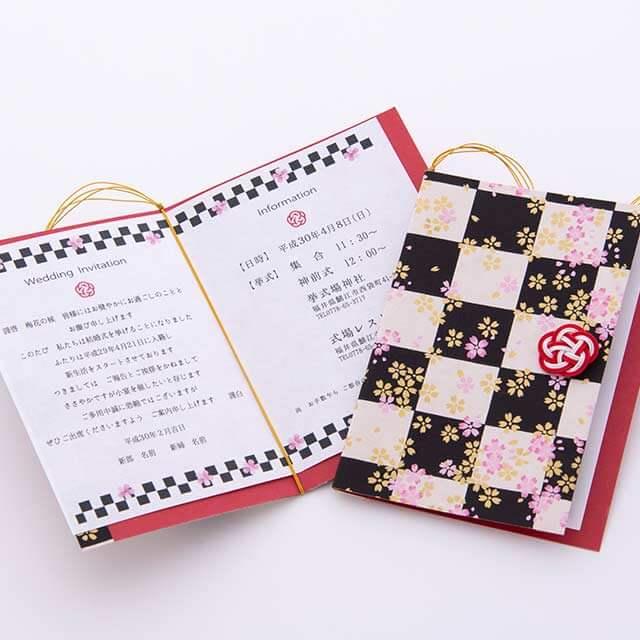 ichimatsu-invitation