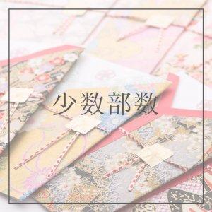 kimono-invitation_few