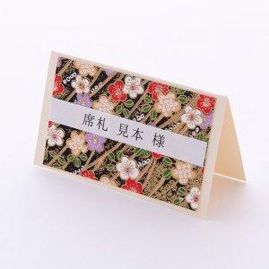 kinbai-namecard
