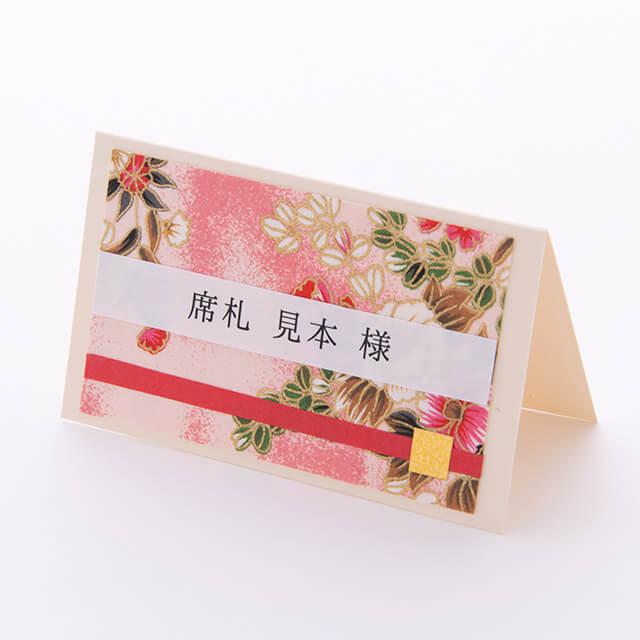 miyabi-namecard