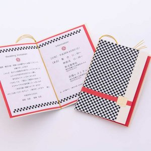 taisho-invitation
