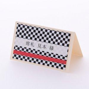 taisho-namecard