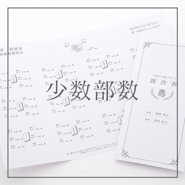 report-card-reception_few