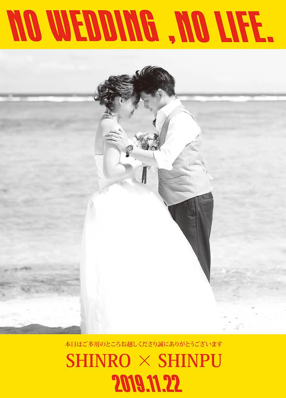 音楽好き・結婚式ウェルカムボード(タワレコ風ウェルカムスペース)