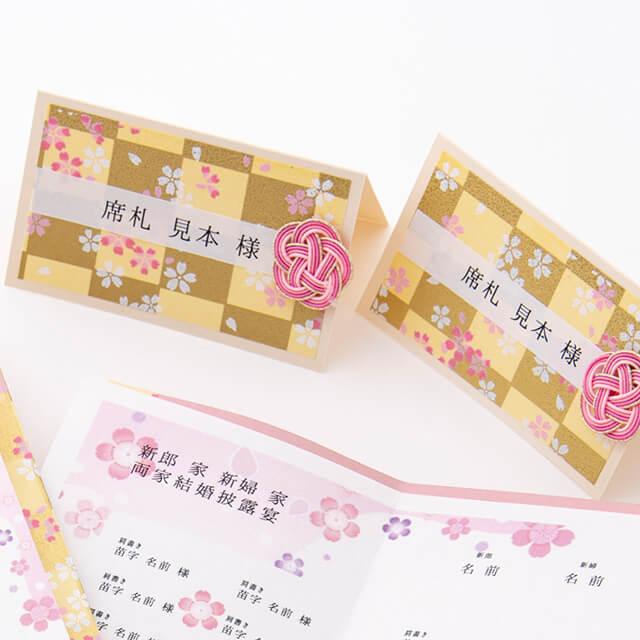 hanai-namecard