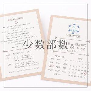 craft-summer-invitation_few