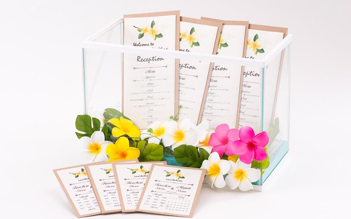 夏の結婚式席次表(マリン・プルメリア)
