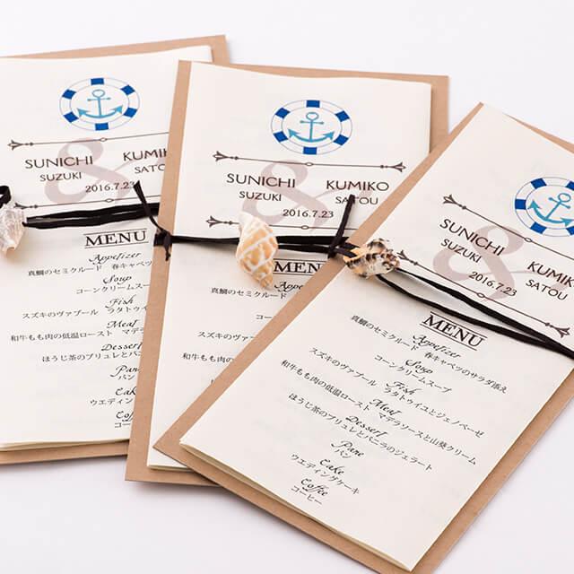 【結婚式席次表】夏の結婚式(マリン・プルメリア)