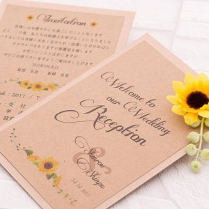 himawari-craft-invitation
