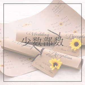 himawari-craft-reception_few
