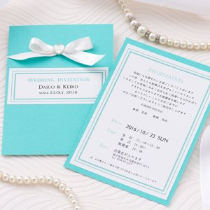 tiffany-blue-invitation