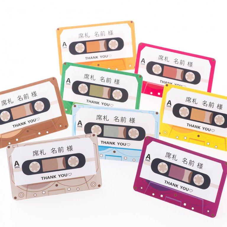 cassette-namecard