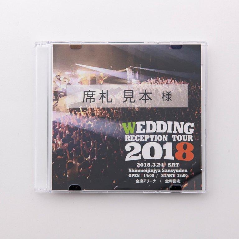 【結婚式席札】CDケース風席札