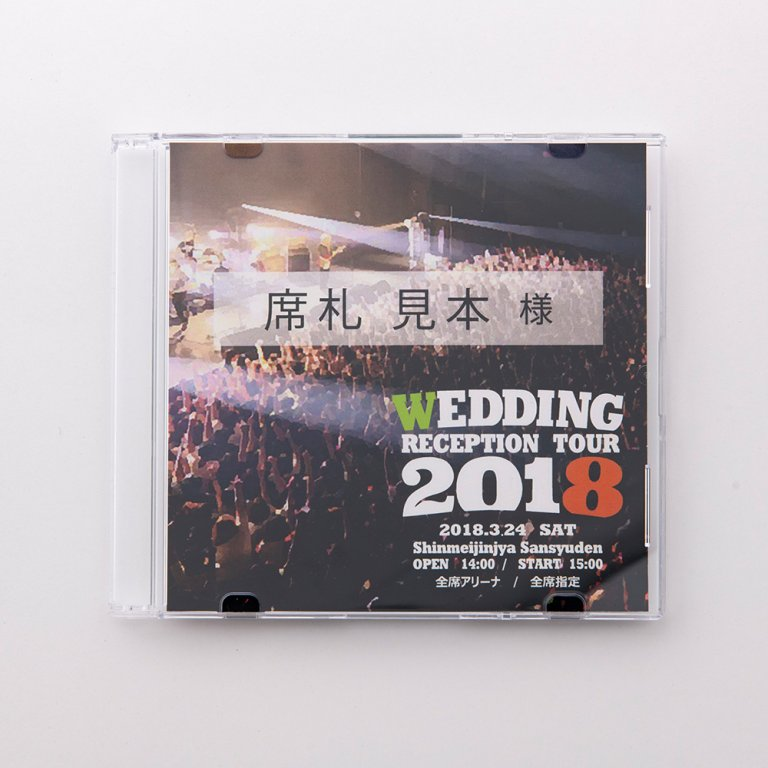 cdcase-namecard