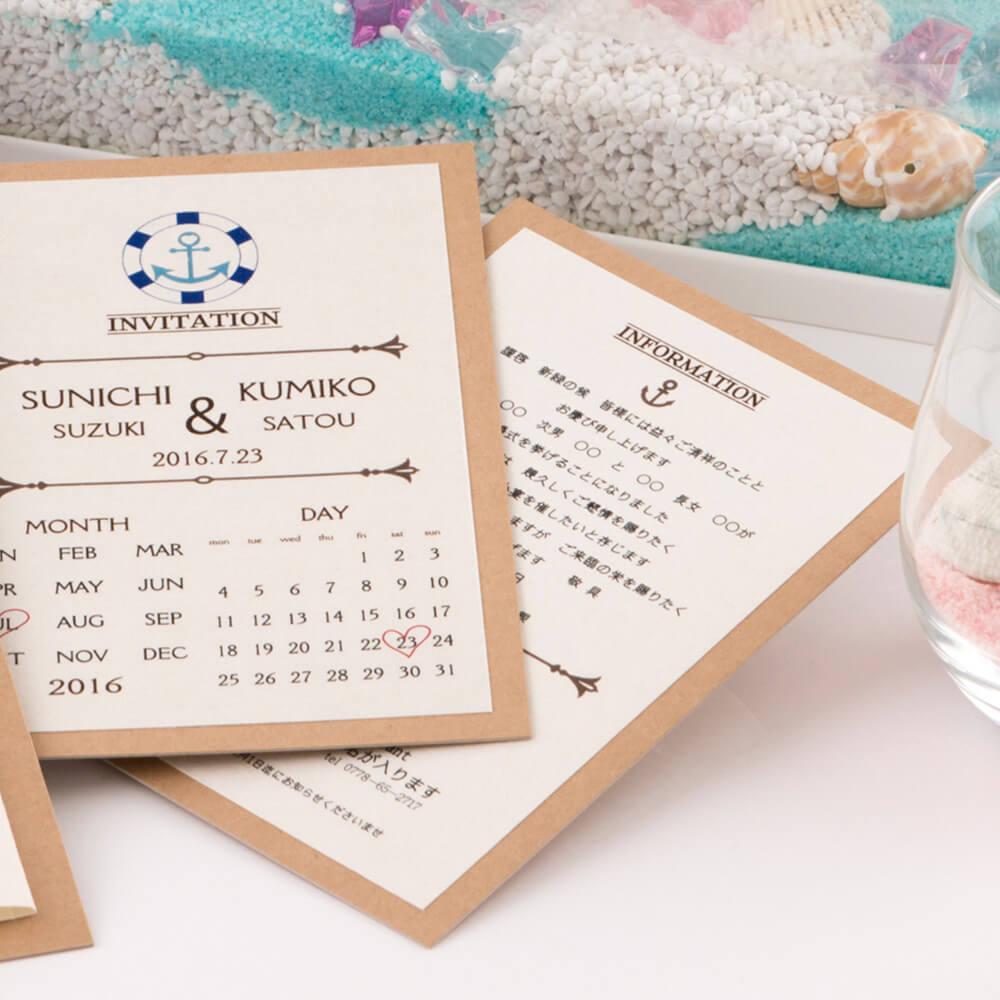 【結婚式招待状】夏の結婚式(マリン・プルメリア)