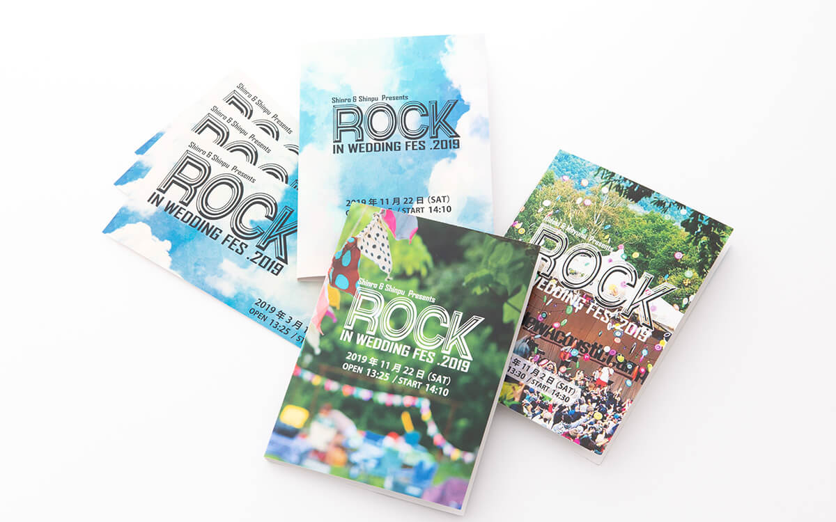 フェス風プロフィールブック