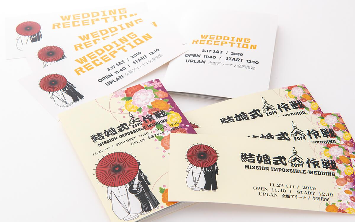 フェス風結婚式席次表と招待状(フェスウェディング・プロフィールブックとフェスチケット風招待状)