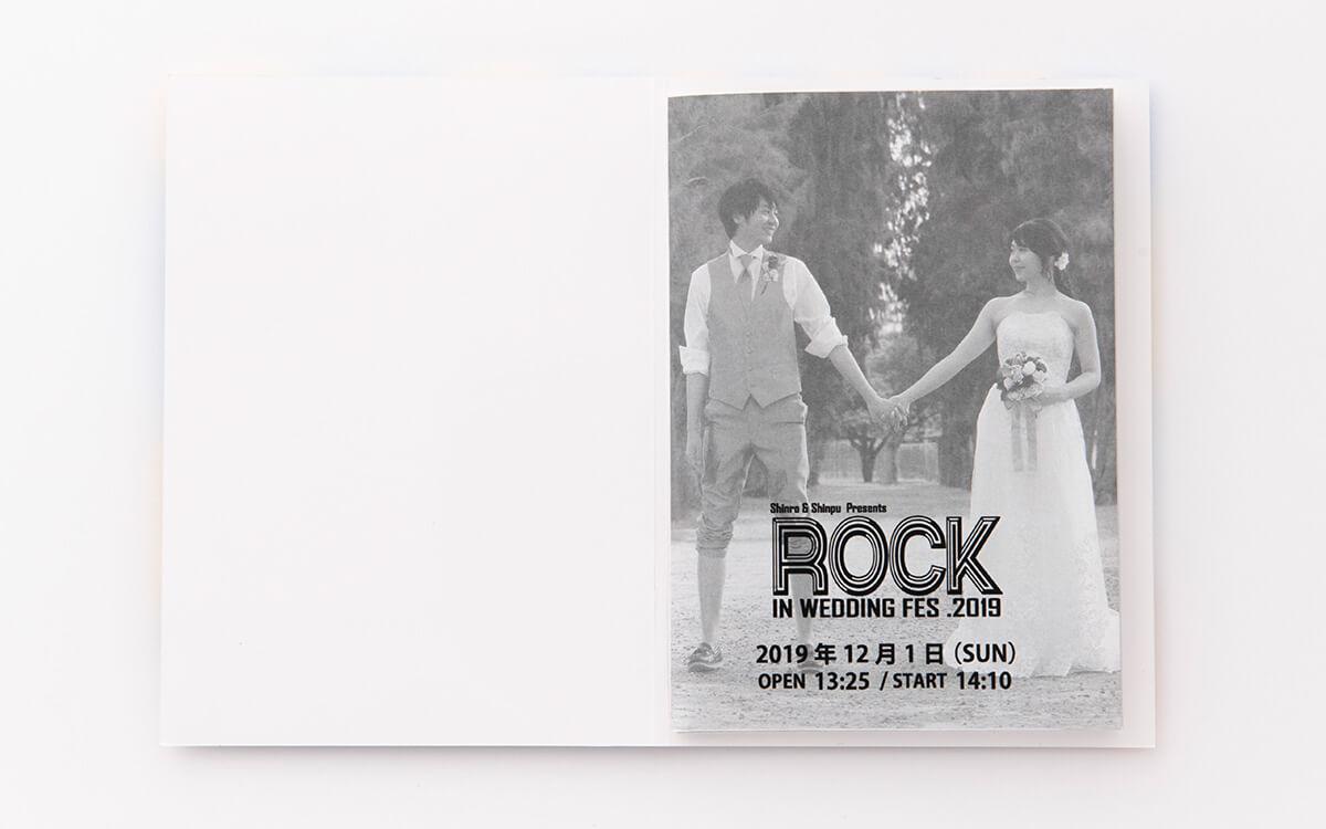 フェス風結婚式席次表(フェス婚・プロフィールブック)