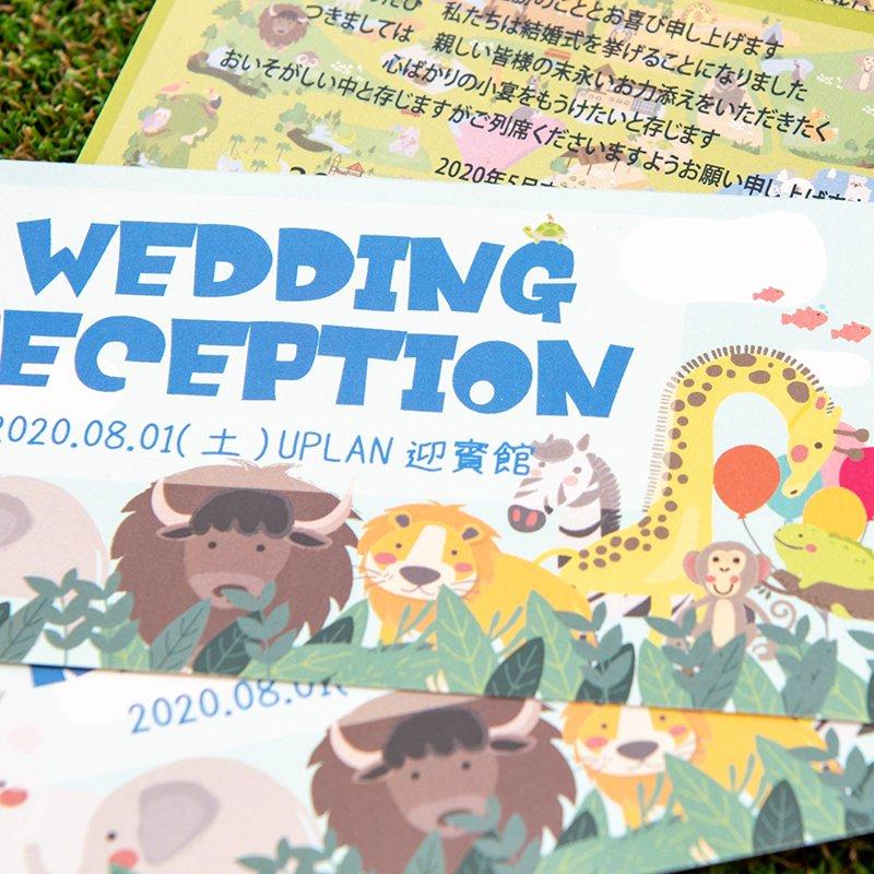 zoo-ticket-invitation